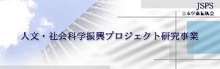 http://indranet.jp/gakushin